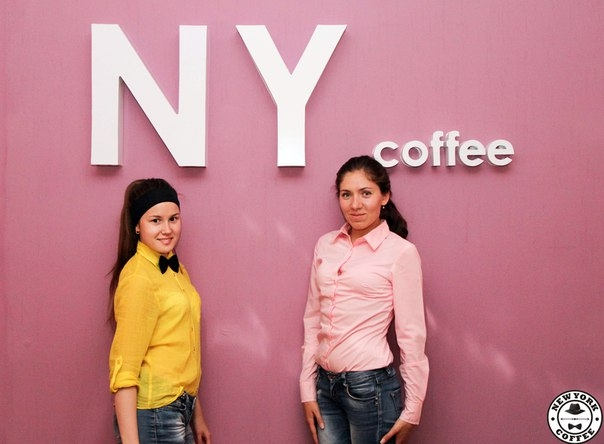 Тайм кофейня New York Coffee
